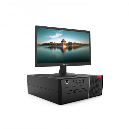 Lenovo V530s SmallTower + 21.5  Inch Monitor + Keyboard and Mouse (Intel Core i7 9700)/4GB/1TB)